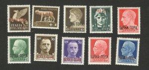 ITALY OCC MONTENEGRO -MNH SET - OVERPRINT - 1941.