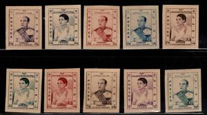 Cambodia Scott 38-40, 43-44, 46, 48-49, 51-52  MNH** Imperforate stamps