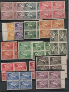 PEGASUS HORSE URUGUAY AIRMAIL  #A39/45 MNH ** block x4 RRR CV$2500 w/certificate