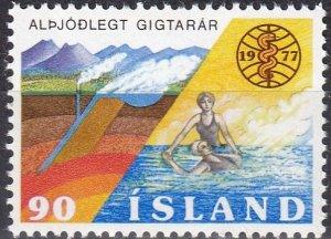 Iceland #502 MNH  (SU8140)