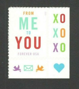 4978 From Me To You With 3 Stickers US Postage Single Mint/nh FREE SHIPPING