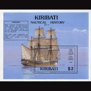 KIRIBATI 1990 - Scott# 561 S/S Whaling Ship NH