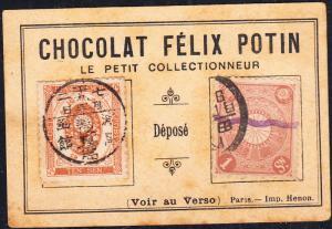 Chocolat Felix Potin Le Petit Collectionneur