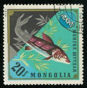 Mongolia, Fish, 20₮, 1974 (T-7075)