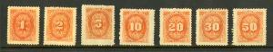 NICARAGUA J8-J14 MH SCV $7.25 BIN $3.00 NUMERICAL DENOMINATIONS