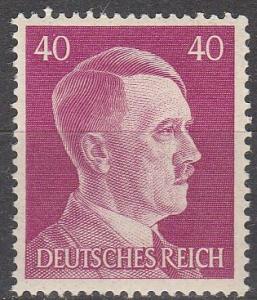 Germany #520  MNH (S2582)