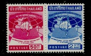 Thailand # 345-6, Mint Hinge. CV $ 7.50