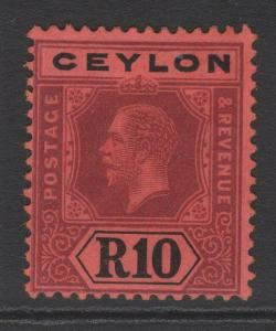 CEYLON SG318 1912 10r PURPLE & BLACK/RED MTD MINT