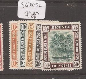 Brunei SG 28-32 MOG (4cdc)