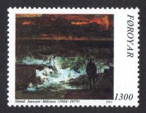 Faroe Islands 1991 MNH Samal Joensen-Mikines  1300 ore     #