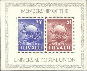 Tuvalu #164-165a, Complete Set(2), 1981, UPU, Never Hinged