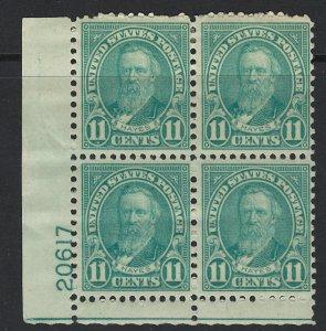 US Scott 692 Plate Block of 4! MLH! #20617
