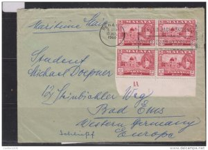 E) 1960 MALASYA, COVER FROM PENANG MOUSQUE BLACK OF 4 WITH P