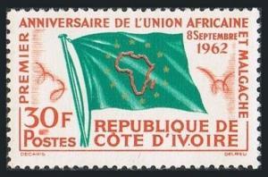 Ivory Coast 198,MNH.Michel 243. African-Malagasy Union,1962.Flag.