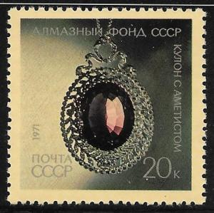Russia Mint Never Hinged (15319)