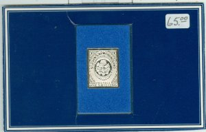 NEWFOUNDLAND 1860 1sh SOLID SILVER STAMP in DISPLAY HOLDER.. $65