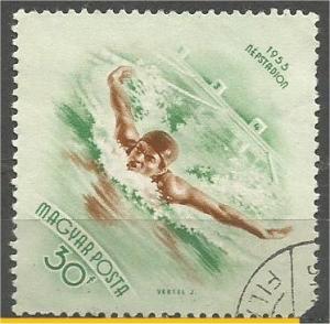 HUNGARY, 1953, used 30f, Swimming, Scott 1058