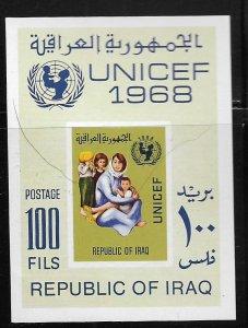 IRAQ, 486A , MNH, S.S, UNICEF 1968