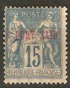 France Off Egypt Pt Said 7 Mi 7 MH Fine 1899 SCV $14.00