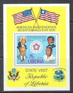 Liberia C214 MNH 1976 U.S. Bicentennial S/S (ap7236)