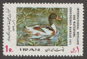 Persian/Iran stamp, Scott# 1582, MNH, single stamp, #HK-190
