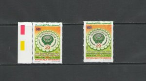 TUNISIA :Sc. 1336 & Variety / ***ARAB LEAGUE CONFERENCE ***/ 2 Singles  / MNH