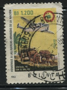Bolivia 463-466, C241-C244 used