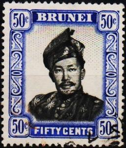 Brunei. 1952 50c. S.G.110 Fine Used