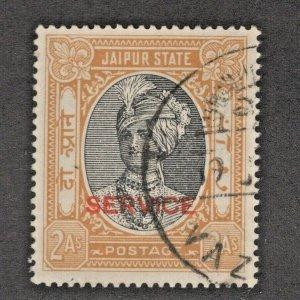 India- Jaipur O26 F-VF Used CV. $160  (JH 12/20) GP