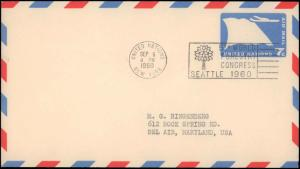 United Nations, New York, Postal Stationery