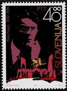 1992 Slovenia Scott Catalog Number 145 Unused No Gum