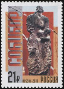 Russia. 2015. Uprising in the Sobibór Death Camp (MNH OG) Stamp