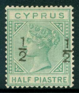 CYPRUS : 1882. Stanley Gibbons #25 Very Fine, Mint Original Gum. Catalog £170.