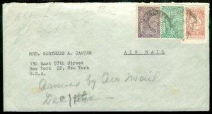 EDW1949SELL : SAUDI ARABIA Nice early Air Mail to USA.