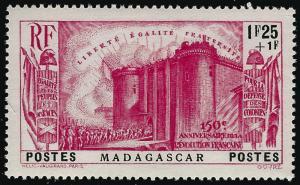 Madagascar (Scott B6) Mint OG  VF hr...Buy before prices go up again!