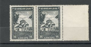 GERMANY OCC SERBIA-MNH/MLH PAIR WITH LABEL-LOOK QUALITY GUM-1942.