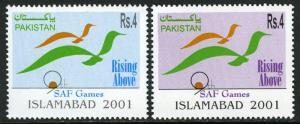 Pakistan 965-966, MNH. 9th South Asian Games, Islamabad, 2001