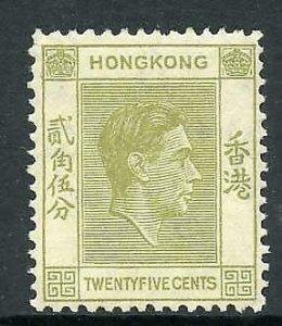 Hong Kong SG150 25c pale olive-yellow U/M