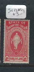 INDIA NATIVE STATE  TRAVENCORE-COCHIN   (PP2003B)  SHELL  SG 12   MOG