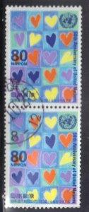 JAPAN  SC# 2502 **USED** 1995  80y  CONNECTED PAIR  SEE SCAN