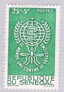 Senegal B16 MLH Malaria Issue 1962 (BP30024)