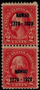 #647 VAR. 2¢ 1778-1958 HAWAII VERTICAL PAIR WITH WIDE SPACING BR1035