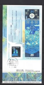 STAMP STATION PERTH Hong Kong # FDC Celebrate 21st Century 2000 VFU