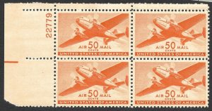 Doyle's_Stamps: Scott #C31** PNB WWII Era 50c Airmails  cv $47.50