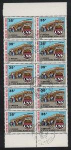 Upper Volta National Lottery Block of 10 1972 CTO SG#383 SC#281