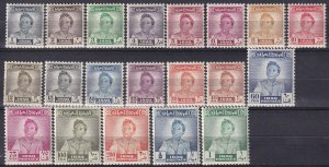 Iraq #110-29  F-VF Unused  CV $127.00 (Z3839)