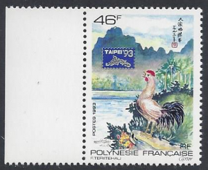 French Polynesia #623, MNH single, Taipei 93, issued 1993