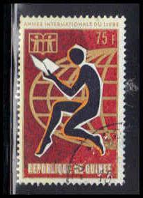 Republic of Guinea CTO NH Fine ZA4912