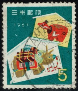 Japan #709 New Year - Year of the Ox; Used (3Stars)