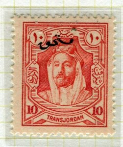 TRANSJORDAN; 1929 early Postage Due Optd. issue fine Mint hinged 10m. value